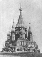 Holy Mikhail Kathedral (old)