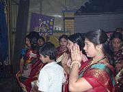 Bangladesh Prayer