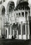 StJohnTheBaptistShrine Damascus 1943