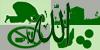 Islam5zuilenknop