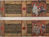 Jain monasticism
