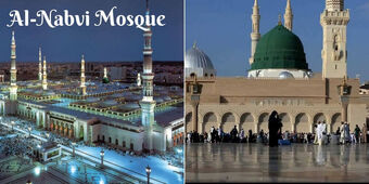 Al-Nabvi Mosque.jpg