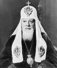 Patriarch Alexy I of Moscow