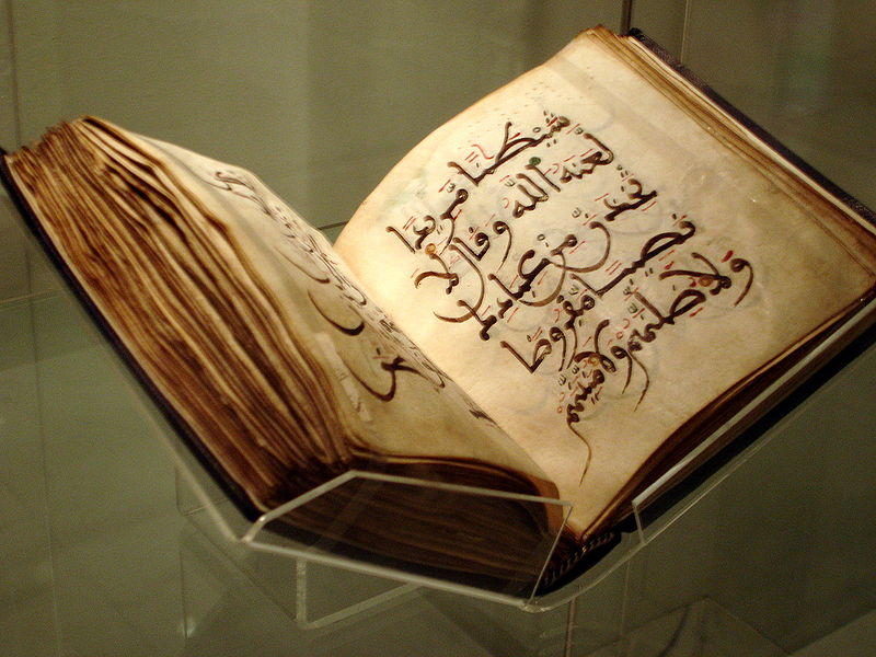 Significance in Islam