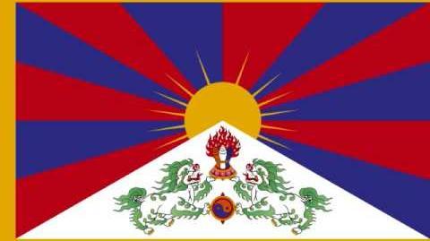 National Anthem of Tibet.