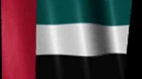 Anthem United Arab Emirates