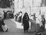 Jewish services