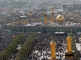 Holiest sites in Islam (Shia)