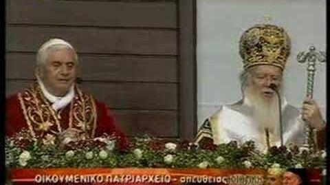 Pope's_visit_to_Constantinople_Part8