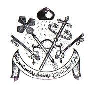 شعار الكنيسة.jpg