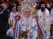 Patriarch Bartholomew Archbishop Jovan Liturgy.jpg