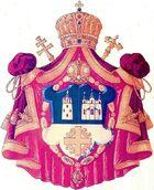 Coats of arms of the Serbian Orthodox Church.jpg