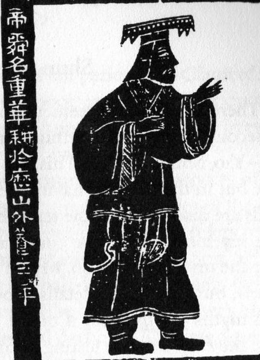 Shun (Chinese leader)