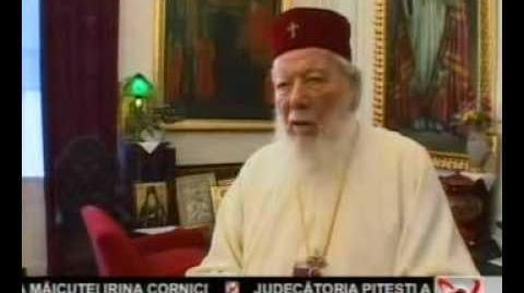 Patriarhul_Teoctist_la_ultima_sa_aniversare-7_feb._2007