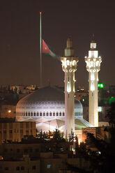 King Abdullah Mosque at Night.jpg
