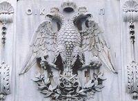 Byzantine eagle.JPG