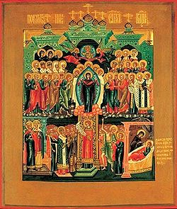 The Protection of the Mother of God