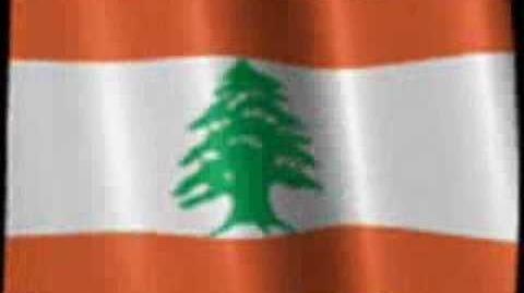 Anthem_Lebanon