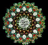 Almahdi.png