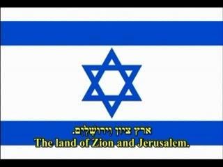 Israeli_national_anthem
