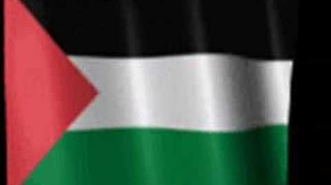 Anthem Palestine