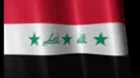 Anthem Iraq