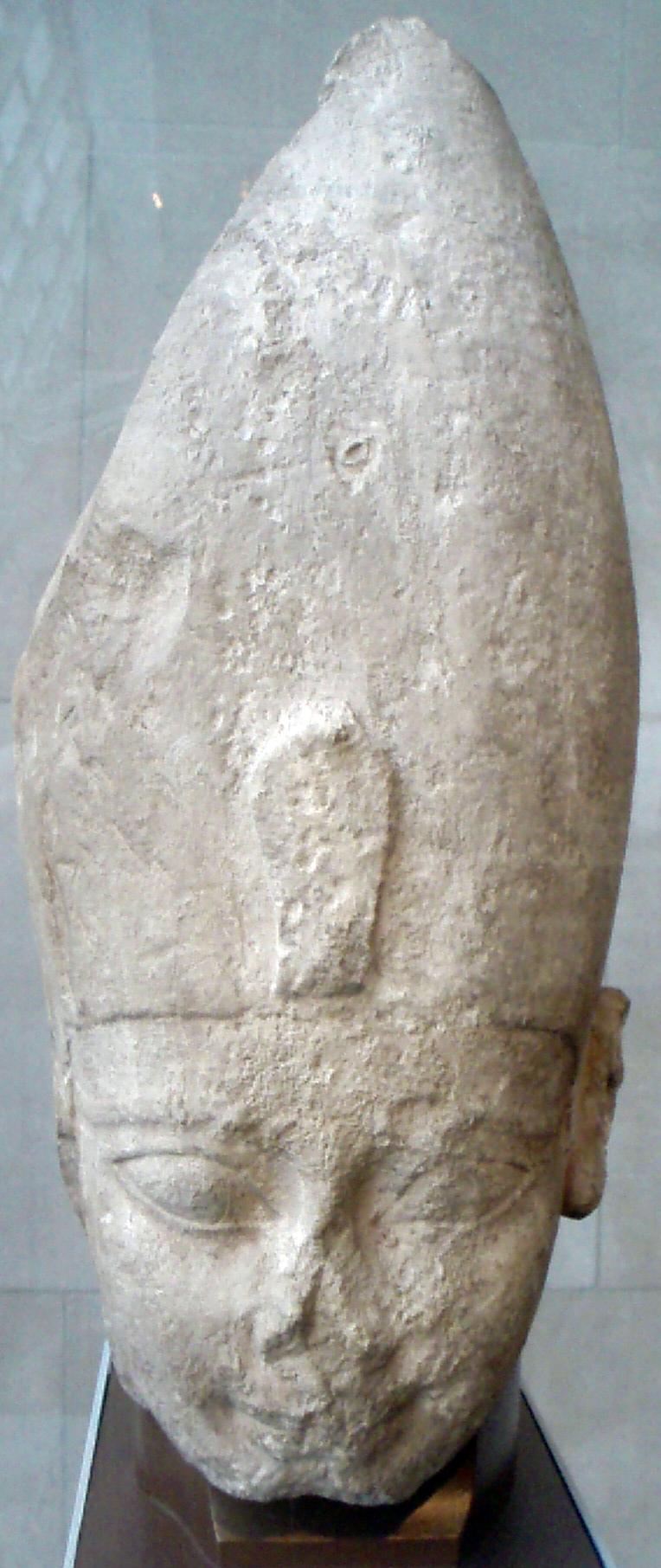 Ahmose I