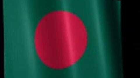 Anthem Bangladesh