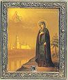 Anna of Kashin