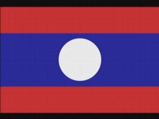 National anthem of Laos