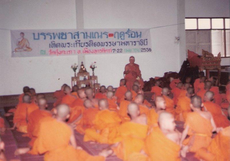 Monk/Buddhist monks