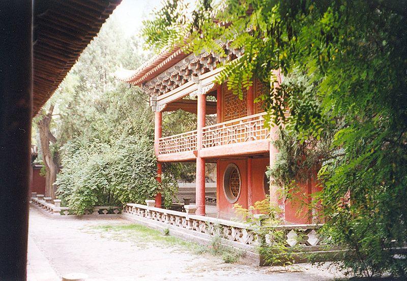 Covernance (Confucianism)