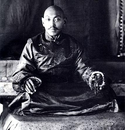 13th Dalai Lama