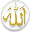 IslamSymbolAllahComp.PNG