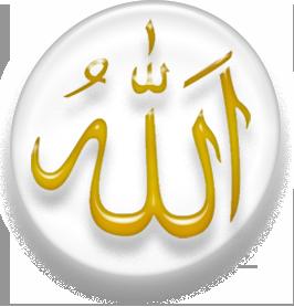 God in Islam