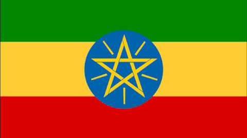 NATIONAL_ANTHEM_OF_ETHIOPIA