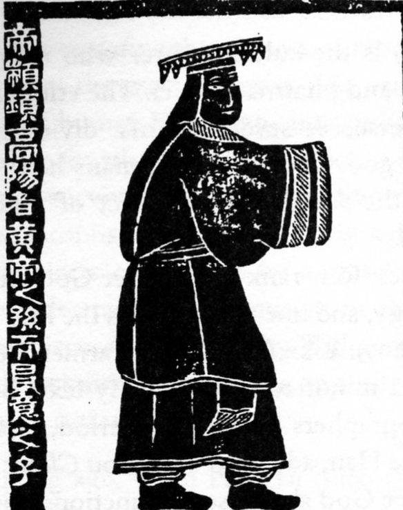Zhuanxu