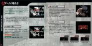 Biohazard 3 Last Escape Manual 004
