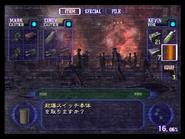 Resident Evil Outbreak items - Detonator Main Unit 01 JP