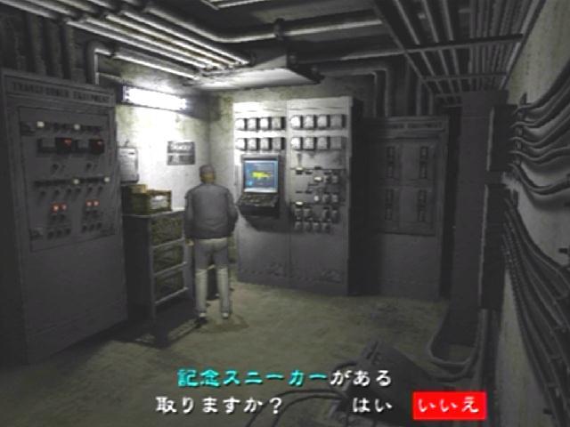 Breaker Room (subway)