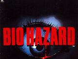 Resident Evil Original Soundtrack Remix