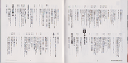 BIO HAZARD The Doomed Raccoon City Vol.2 booklet - pages 4 and 5