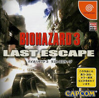 BH3 Dreamcast