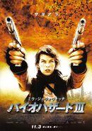 Resident Evil Extinction poster 9
