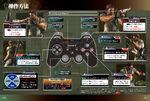 RE5 PS3 jp manual (5)