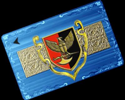 Tarjeta emblema