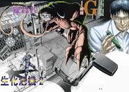 BIO HAZARD 2 VOL.2 - pages 4 and 5