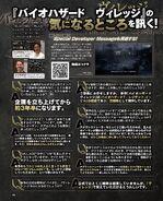 Famitsu Juy 2020 (9)