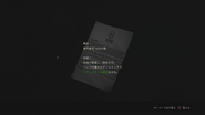 RE2 remake Equipment Disposal Notice file page2 jap
