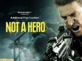 Не герой